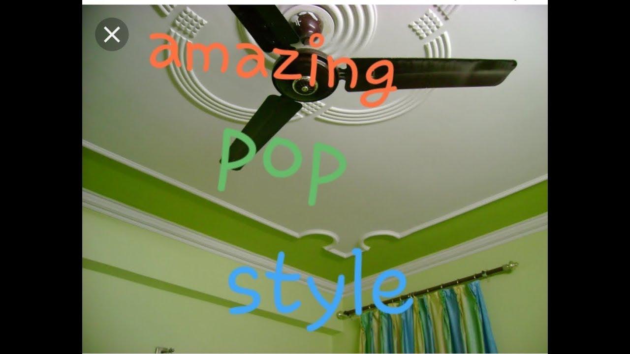 Roof Fan Box Colour P O P Design Youtube
