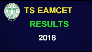 TS Eamcet 2018 Results Released Today || TS Eamcet 2018 Results || టీస్ ఎంసెట్ ఫలితాలు 2018