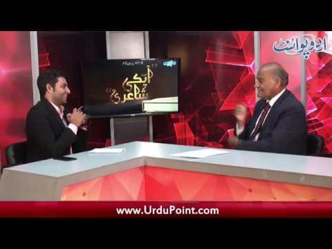"Anwar Masood Bane Mehman UrduPoint K... Program ""Aapki Shairi"" Main. Pro 29"