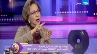 عسل أبيض   3asal Abyad - نيفين أبو شانة - عالمة الفلك - مدى تأثير دخول كوكب زحل على برج الميزان
