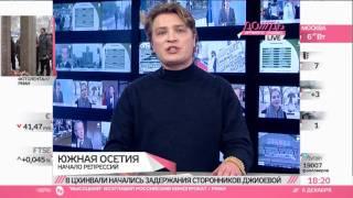 Границу между Южной Осетией и Россией перекрыли(, 2011-12-06T15:18:47.000Z)