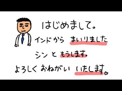 honorific expressions1 けいご 敬語 keigo