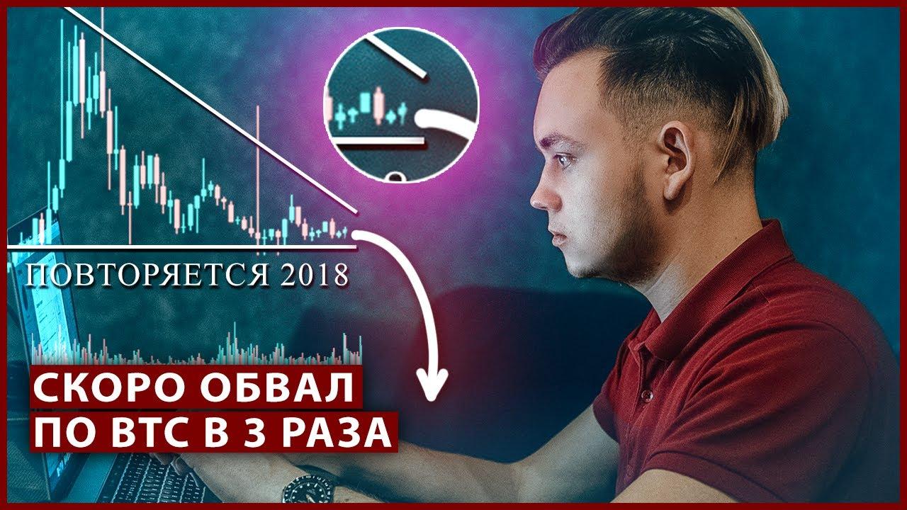 Биткоин $33000 - все цели выполнены / Прогноз цены на сегодня, обзор рынка криптовалют