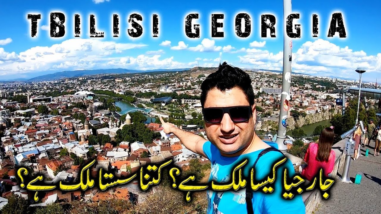 My Trip to Tbilisi Georgia   Georgia Visa on Pakistani Passport