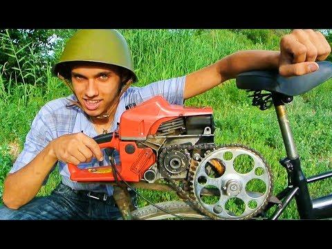 видео: МОПЕД из бензопилы и велика своими руками! - #1