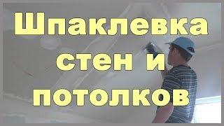 видео Советы по обустройству мансарды