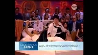 """тренер психолог Павел Раков  передача """"Мои Прекрасные"""" на РЕН ТВ"""
