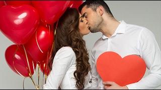 Мужиков надо любить! С Днём Святого Валентина! С Днём Влюблённых! With Valentine's Day