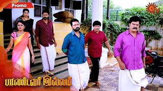Pandavar Illam - Promo | 18 September 2020 | Sun TV Serial | Tamil Serial