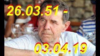 Алексей Булдаков заплакал и попросил прощения на последнем видео
