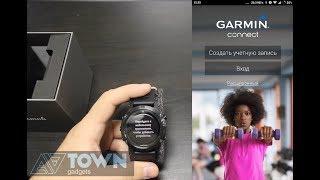 Garmin Fenix 5 / Fenix 5 plus и Garmin Connect как подключить / отключить