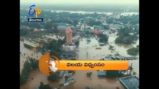 Telangana | 18th August 2018 | ETV 360 8 PM News Headlines