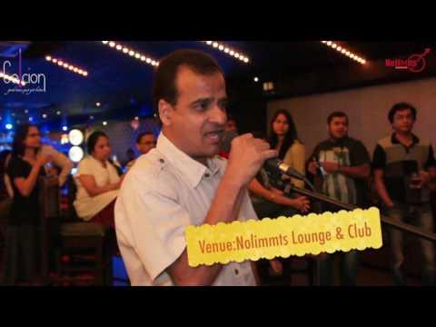 Karaoke Compilation 26th Feb 17