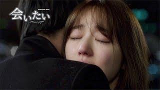 6月5日よりAmazon prime videoで配信決定! 韓流メロドラマの名作「会い...