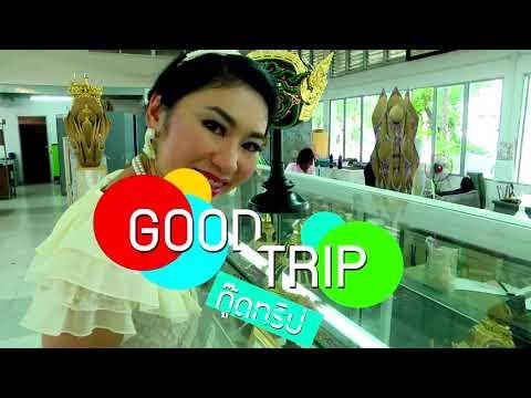 อนุรักษ์โขนไทย ศูนย์ศิลปาชีพบางไทร I กู๊ดเดย์ ที่เที่ยวอยุธยา I gooddayontube
