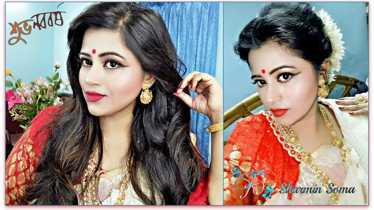 Pohela Boishakh Makeup || Hairstyle Tutorial 2017 || Traditional Makeup U0026 Bun|| Bengali New Year ...