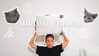 【姫乱入!?】HIROMIちゃんの全然参考にならないパッキング動画。