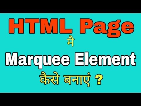 How To Create Marquee In Html