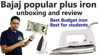 Hindi || Bajaj popular plus iron unboxing and review