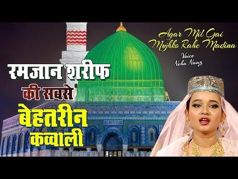 ramzan-special-qawwali-2019---agar-mil-gai-mujhko-rahe-madina-|-neha-naaz-|-new-qawwali