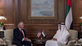 أخبار عربية - الشيخ محمد بن زايد يلتقي وزير الخارجية الأمريكي