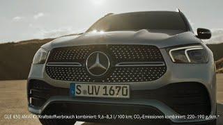 Mercedes Benz GLE exterior design 2018