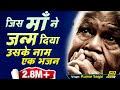 Gambar cover इस भजन की कीमत कोई नहीं लगा सकता  Mata Rani Bhajan By Kumar Sagar