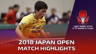 Harimoto Tomokazu vs Zhou Yu | 2018 Japan Open Highlights (R16)