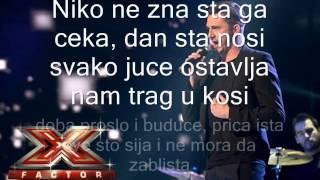 Maid Hecimovic - Odiseja Tekst