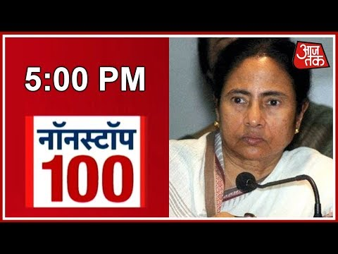 Calcutta High Court Slams Mamata Banerjee For Durga Idol Immersion : Nonstop 100
