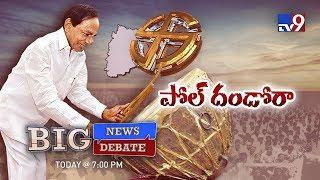 Big News Big Debate : Telangana Assembly dissolution    Rajinikanth TV9