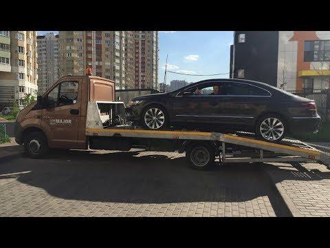 Купили VW Passat CC у дилера и через сутки он сдох! Отдаем обратно