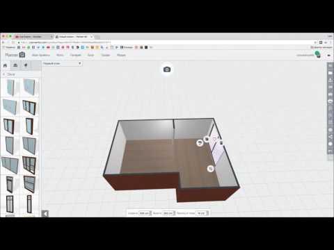 Planner 5D вебинар для начинающих