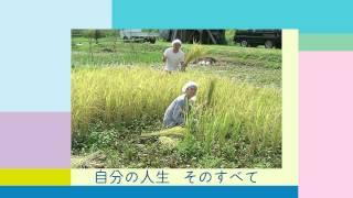 http://www.boy.co.jp/ 横浜銀行の企業CM「はまぎんのうた」#8 行動す...
