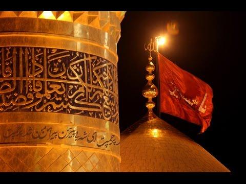 Hussain jaisa Shaheed-e-Aazam (Subtitles) - Qari Rizwan