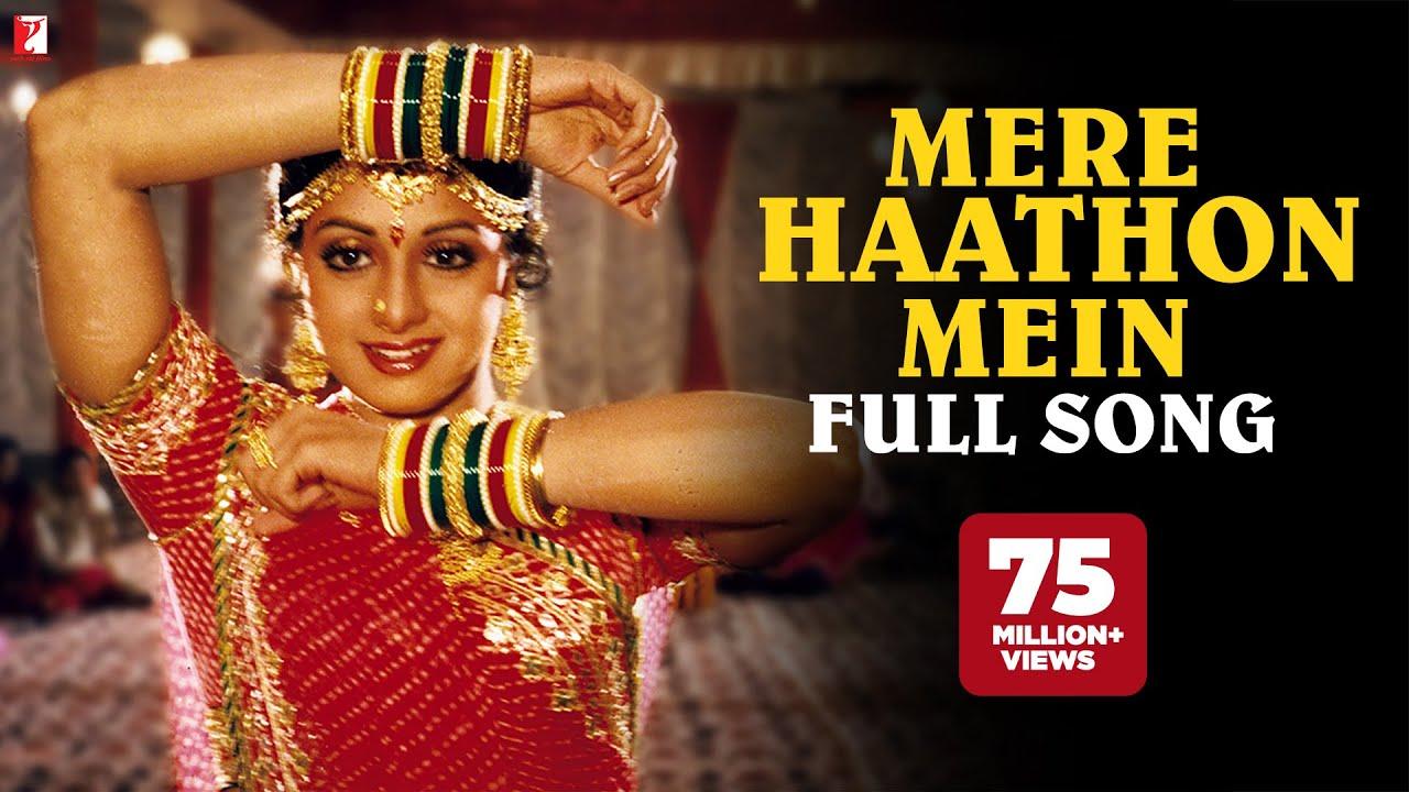 Download Mere Haathon Mein | Full Song | Chandni | Sridevi, Rishi Kapoor | Lata Mangeshkar | Shiv-Hari