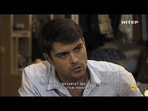 Запретная любовь турецкий сериал на русском языке 6 серия