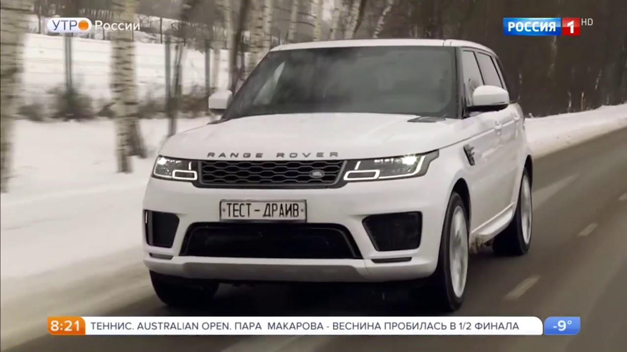 Новый обновлённый Range Rover Sport.Видео обзор,тест драйв,цена,характеристики.