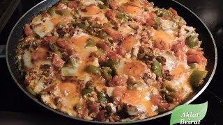 الشكشوكة البيروتية الأصلية Shakshoukeh / tomato with eggs and sweet pepper