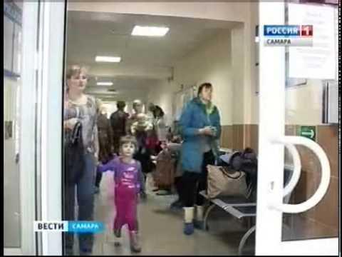В полную силу заработали сразу 2 отделения детской городской больницы Самары