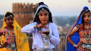 Chatak Matak Song | Dance video | Haryanavi Song 2021 | Ishu Payal Kunal Antima | Mk studio