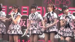 AKB48 チーム4 小嶋真子/こじまこ cm風紹介動画です。