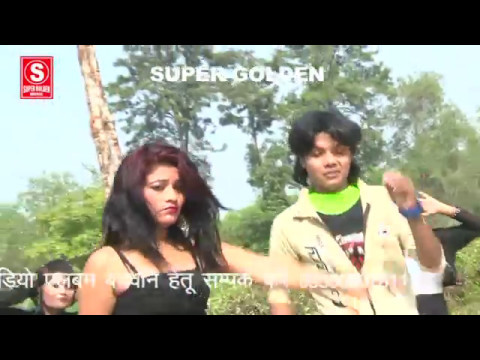 """गोरे गोरे गाल"" || Gore Gore Gaal || Golu To Aara Express || Golu Tiger"