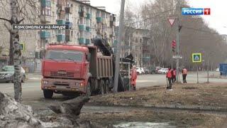 Старт ремонта дорог в Комсомольске-на-Амуре