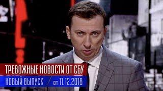 Даже Гройсман уже НЕ Верит в Порошенко | Квартал 95