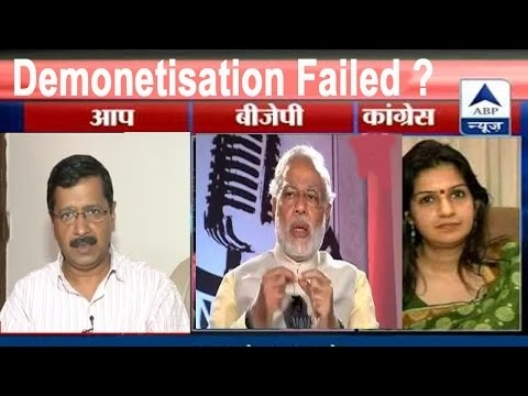 Modi Vs Kejriwal Debate : Arvind Kejriwal Vs PM Modi Debate On Demonetisation