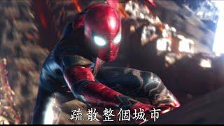 復仇者聯盟 3:無限之戰   HD首版正式電影預告 (Avengers : Infinity War)