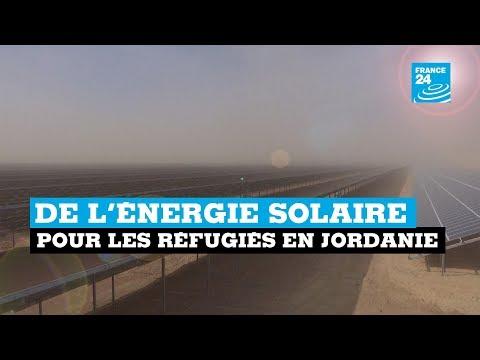 De l'énergie solaire pour les réfugiés en Jordanie