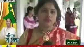 Murshidabad Berhampore Girls' College Development