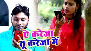 Deepak Baba का सबसे हिट गाना विडियो - Ae Kareja Tu Kareja - Bhojpuri Holi Geet 2019